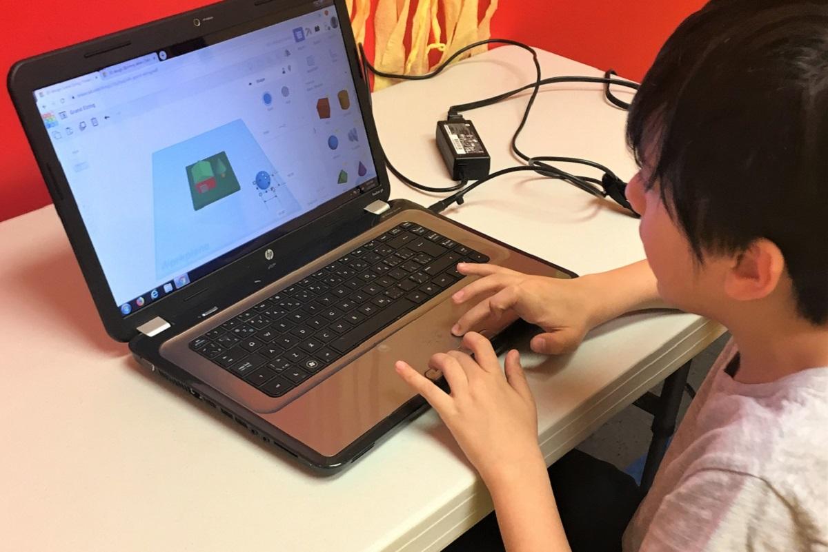 3D Design  & Modeling Courses